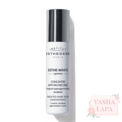 Освітлюючий концентрат - Institut Esthederm Esthe-White Targeted dark spots concentrate