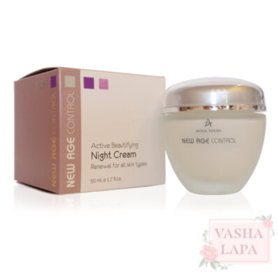 Нічний крем Нова Ера Anna Lotan New Age Control Active Beautifying Night Cream