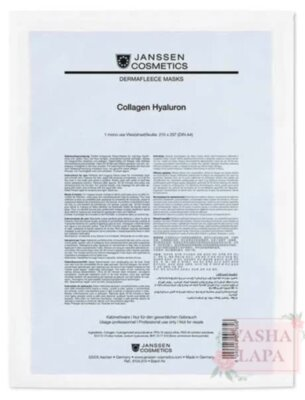 Коллагеновая ліфтинг-маска з гіалуроновою кислотою JANSSEN Dermafleece Masks Collagen Нyaluron