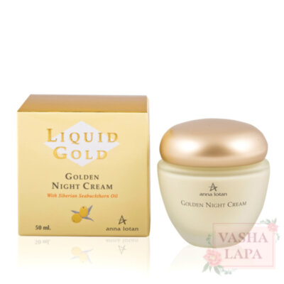 Золотий нічний крем Anna Lotan Liquid Gold Golden Night Cream