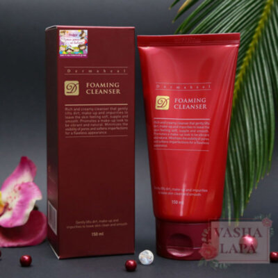 Очищаюча крем-пінка Dermaheal Foaming Cleanser