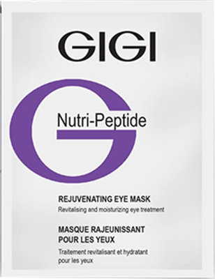 Воcстанавлявающая маска для глаз GiGi Nutri Peptide Rejuvenating Eye Mask