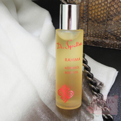 Масло для тіла Dr.Spiller Rahima Body Oil